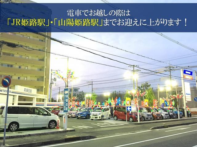 兵庫日産自動車株式会社 カーパレス姫路(2枚目)