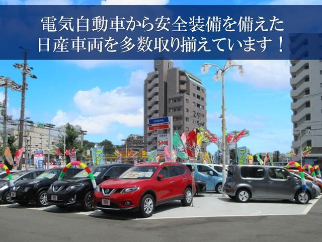 兵庫日産自動車株式会社 カーパレス姫路(3枚目)