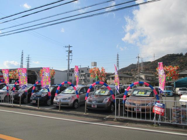 兵庫日産自動車株式会社 カーパレス三木(3枚目)