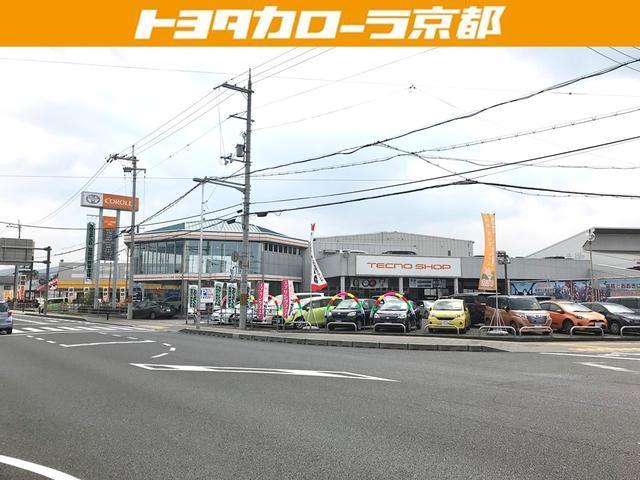 トヨタカローラ京都(株) 亀岡店(1枚目)