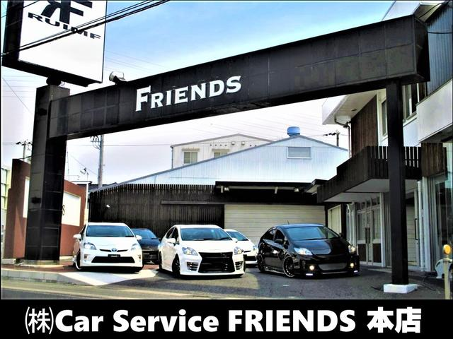 (株)Car Service FRIENDS 本店(2枚目)