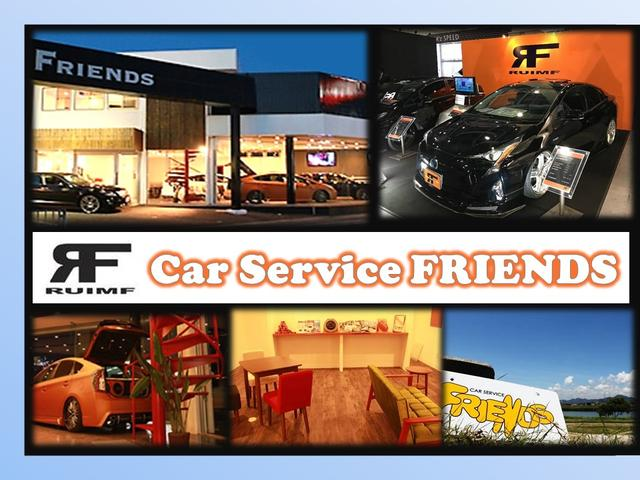 (株)Car Service FRIENDS 本店(3枚目)