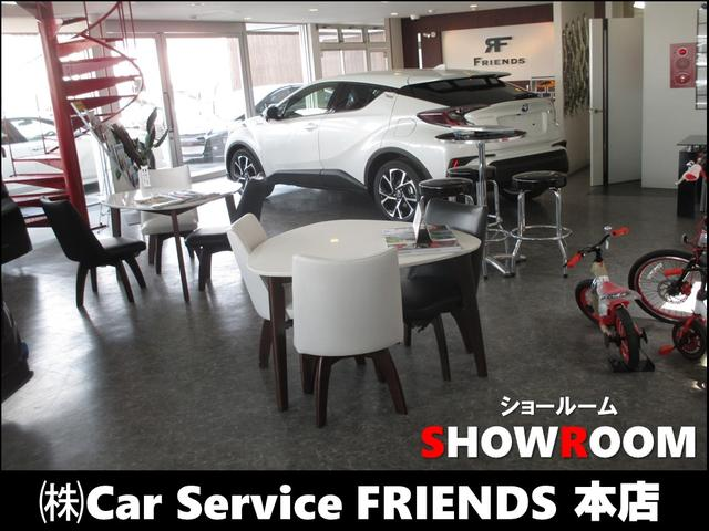 (株)Car Service FRIENDS 本店(4枚目)