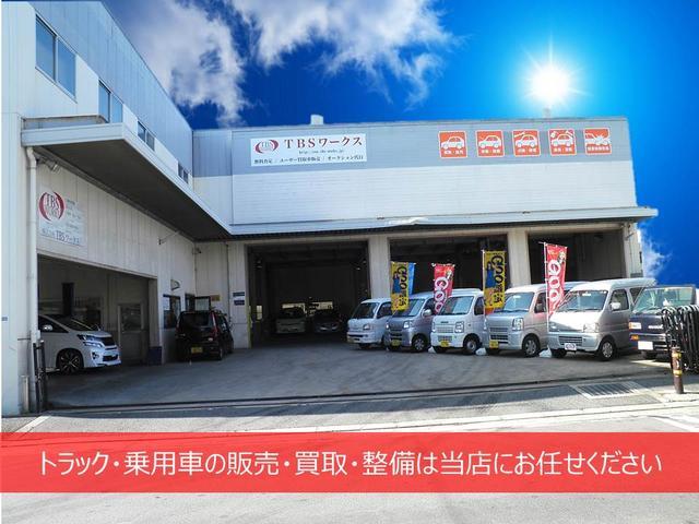 車買取り 株式会社TBSワークス