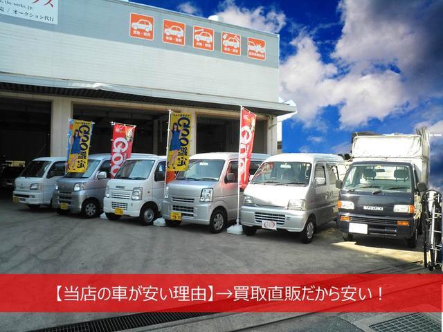 車買取り 株式会社TBSワークス(3枚目)
