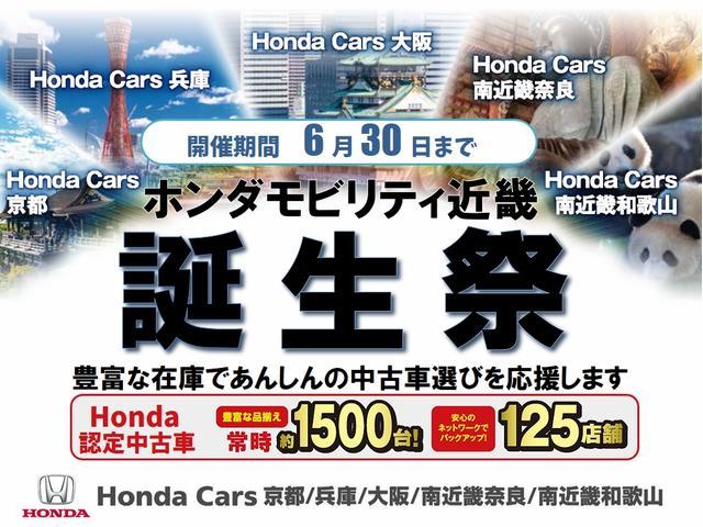Honda Cars 大阪 泉大津南店(6枚目)