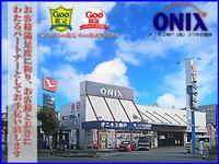 オニキス神戸 西神戸店 (株)ユウキ自動車