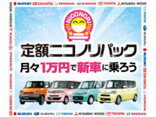 東大阪石油 株式会社(3枚目)