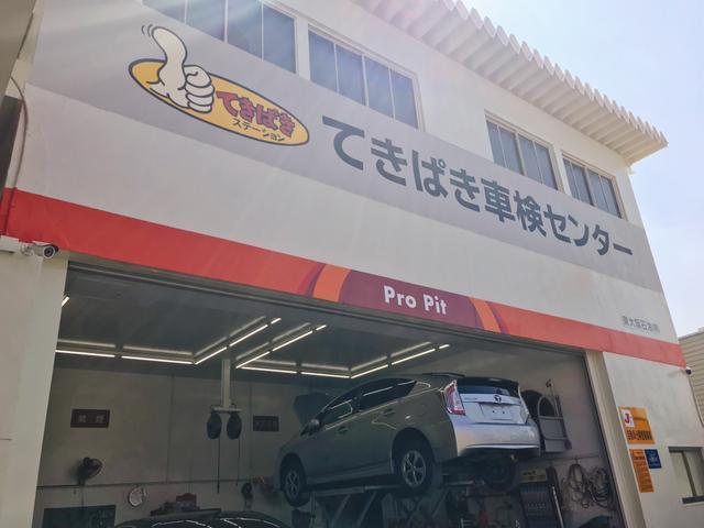 東大阪石油 株式会社(4枚目)