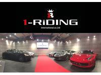 AUTO SHOP 1−RiDING ワンライディング