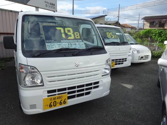 株式会社 アサヒ自動車(4枚目)