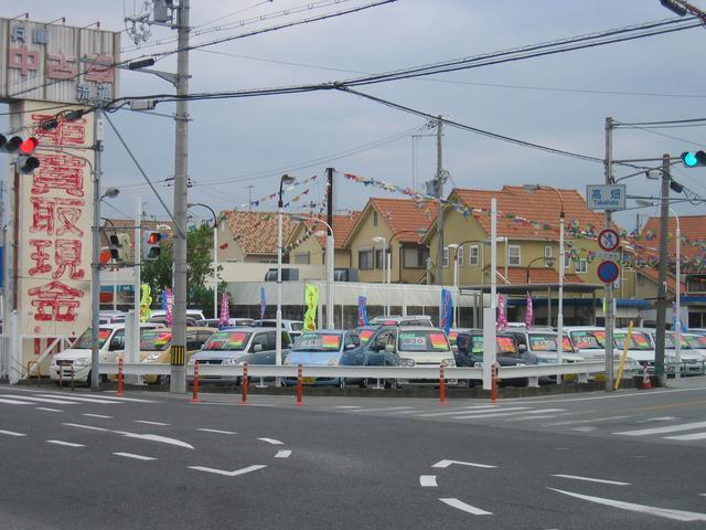 ㈱兵庫オートセンター (1枚目)