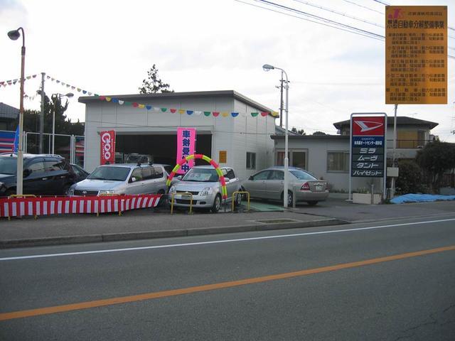 ㈱兵庫オートセンター (3枚目)
