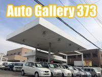 AUTO GALLERY 373 (オートギャラリーミナミ)