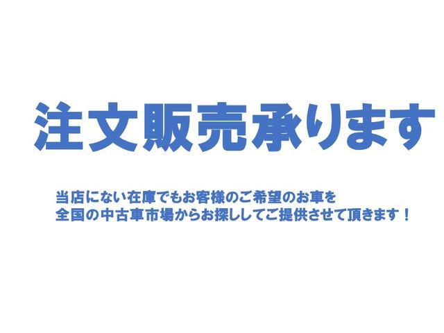 (株)フォワード オートフェイス(5枚目)