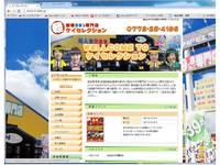 軽39.8万円専門店 ケイセレクション