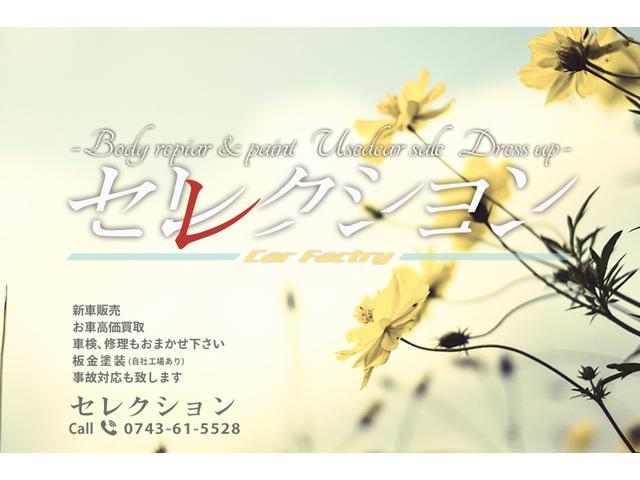 カーファクトリー セレクション(6枚目)