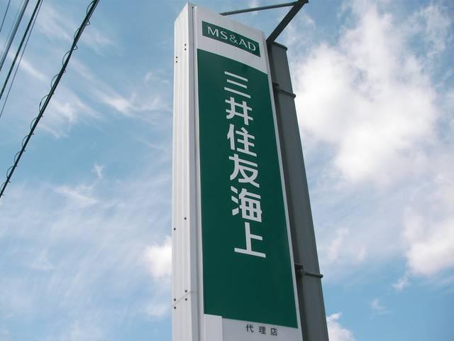 グッドライフ株式会社(5枚目)