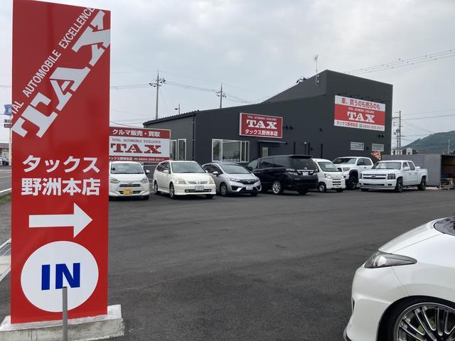 TAX野洲 本店