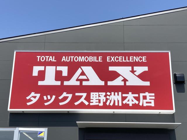TAX野洲 本店(3枚目)