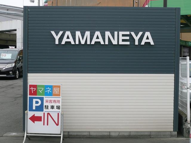 当店のHP http://www.yamaneya.net/ や、ご成約ブログもぜひご覧くださいませ