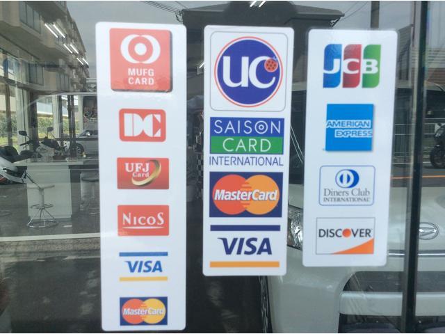 クレジットカード決済もできます!