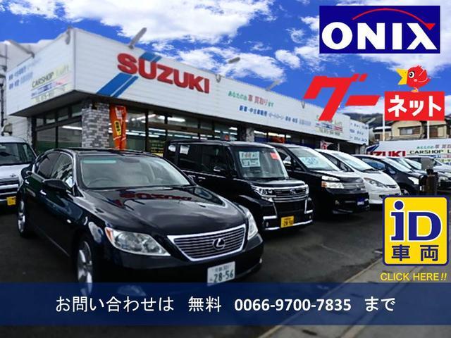 [京都府]CAR SHOP Luft オニキス長岡京店
