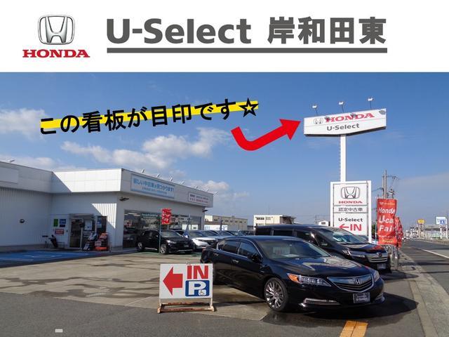 ホンダカーズ泉州 U-Select岸和田東