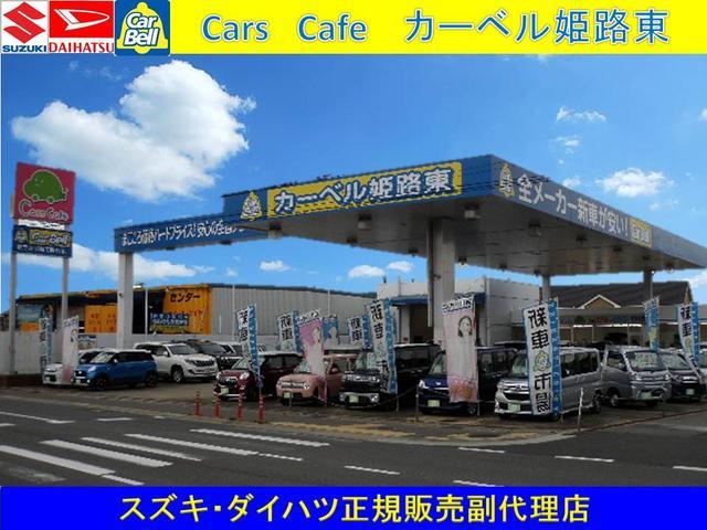 カーズカフェ カーベル姫路東(1枚目)