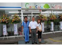 Cars Cafe(カーズカフェ)という名前どおり、アットホームな店内です。是非一度ご来店下さい。
