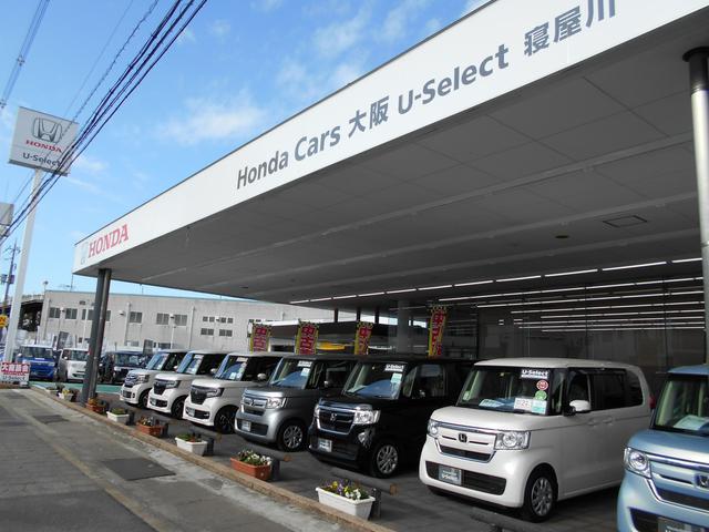 Honda Cars 大阪 U-Select 寝屋川(1枚目)