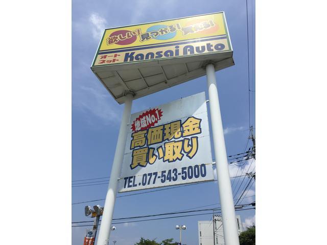 当店は滋賀県大津市月輪にございます★御来店の際は、国道1号線沿いのこの大きな看板が目印です♪