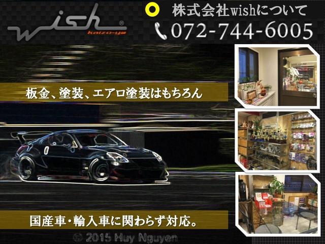 (株)wish(2枚目)