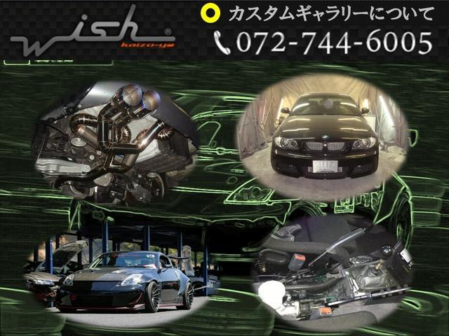 (株)wish(5枚目)