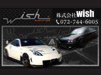 (株)wish