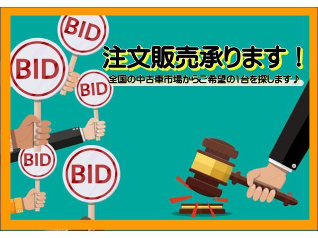 ミニバン専門店 ミニバンらんど(6枚目)
