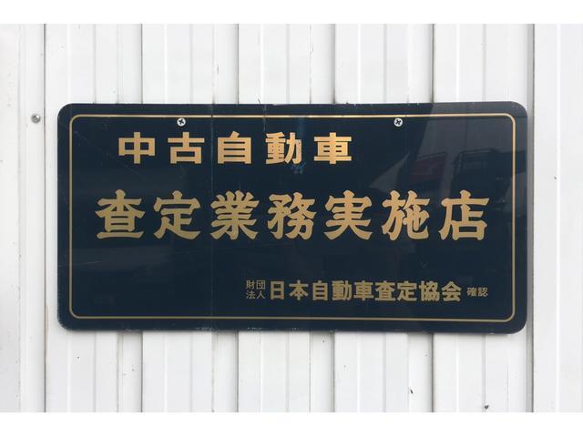 株式会社 オートクラフト(5枚目)