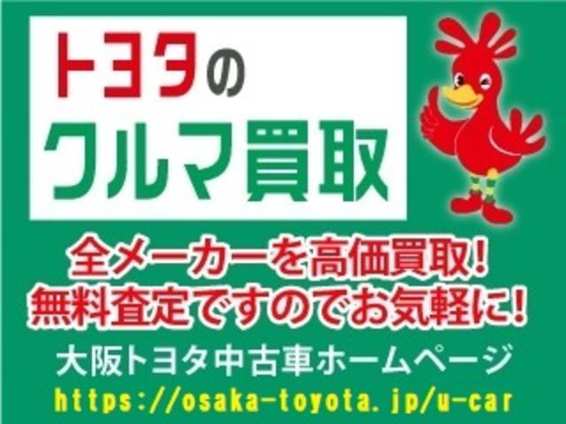 大阪トヨタ自動車(株) サンテラス茨木(5枚目)