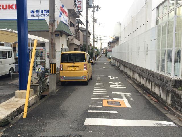 株式会社 吉川自動車(1枚目)
