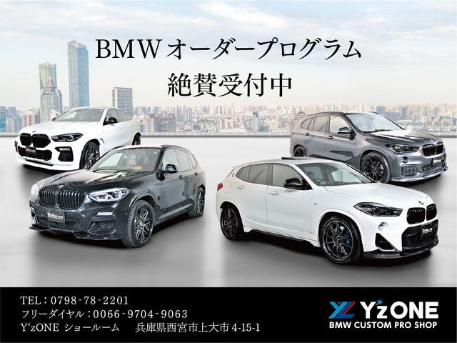 当社の在庫に無いお車でも高品質な車両を探してまいりますので是非ご連絡下さい。全車日本鑑定協会鑑定書付