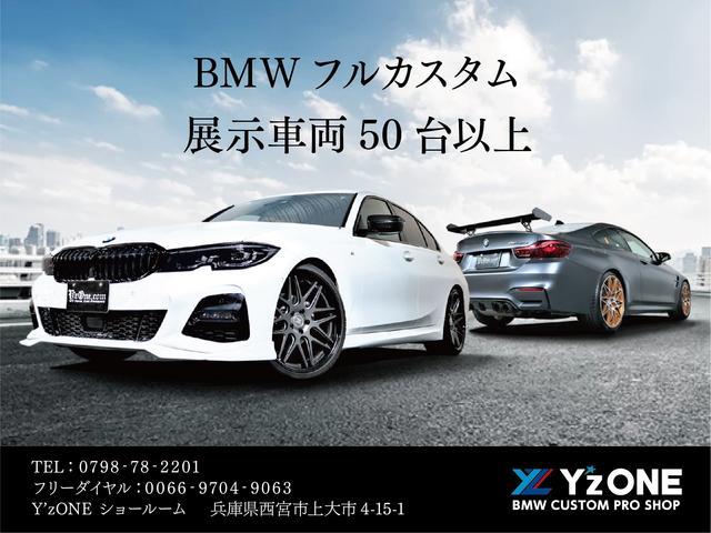 当店では、T−POINTがご利用可能です。 (その他キャンペーン期間中はTポイントの贈呈不可)