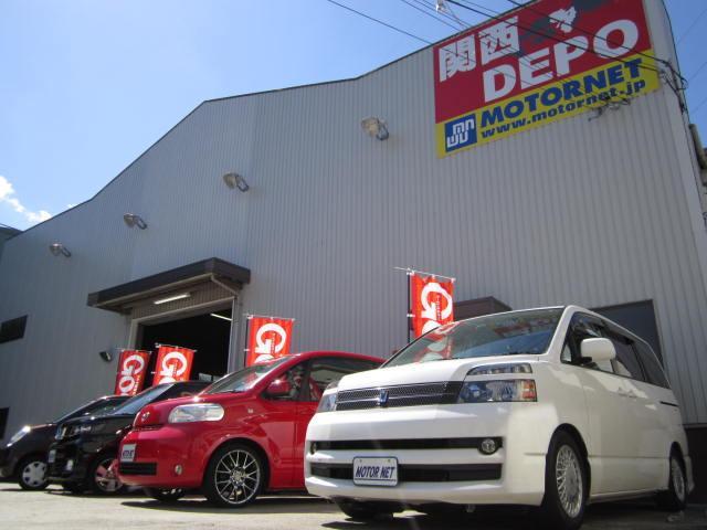 モーターネットグループ北陸DEPOに次ぐ2拠点目のDEPOが誕生しました!グループ在庫800台!!