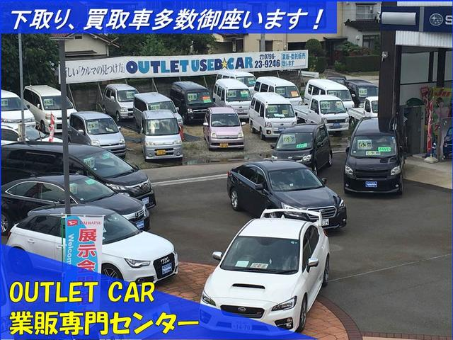 OUTLET USED CAR (1枚目)