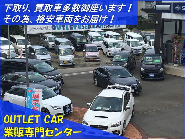 OUTLET USED CAR (2枚目)