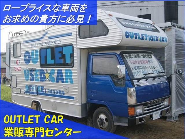 OUTLET USED CAR (3枚目)