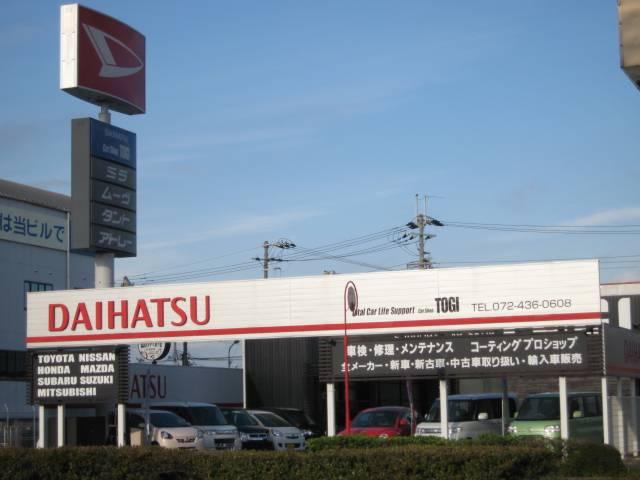 (株)AUTO SERVICE TOGI(1枚目)