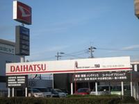 (株)AUTO SERVICE TOGI