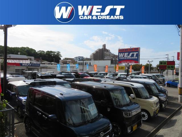 株式会社WEST 本店