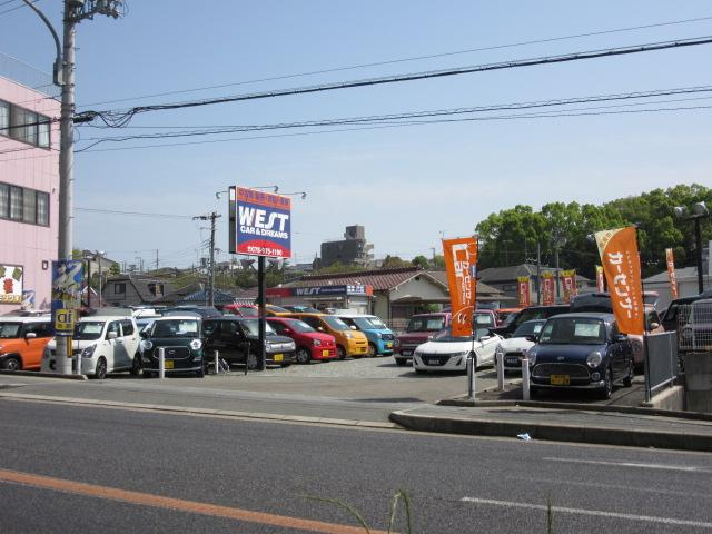 株式会社WEST 本店(1枚目)