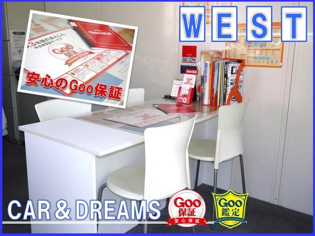 株式会社WEST 本店(5枚目)